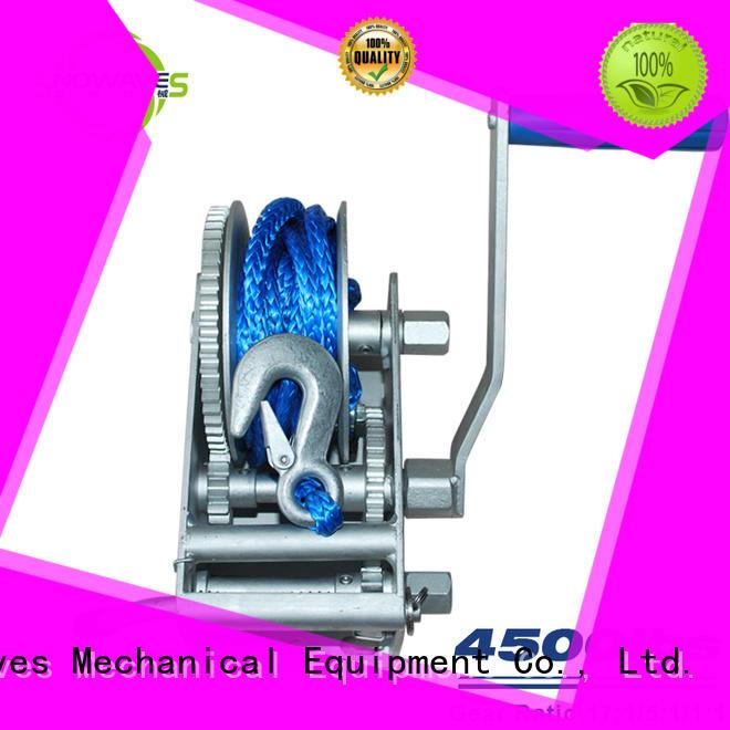 Trailer hand winch 17:1/5:1/1:1 (3 speed) 2000kg pulling SW4500